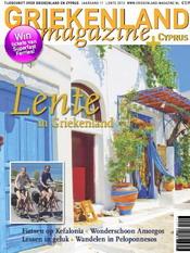 2 Fietsvakantie Griekenland Magazine